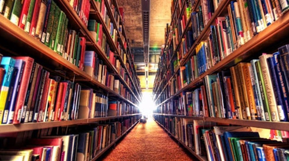 Библиотечная афиша