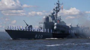День ВМФ России отметили в Кронштадте