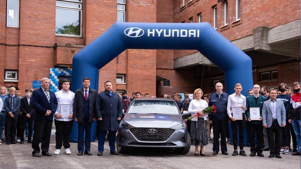 Hyundai Motor передал студентам стипендии и Solaris