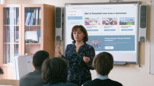 В сестрорецкой школе №324 прошли занятия по теме «Искусственный интеллект и машинное обучение»