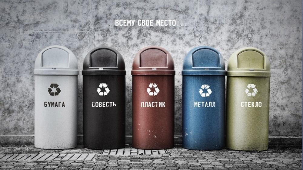 В Кронштадте возобновляются ежемесячные акции раздельного сбора отходов