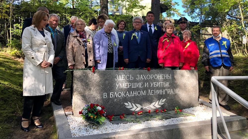 В Курортном районе почтили память жертв блокадного Ленинграда