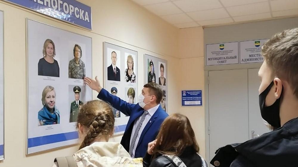 Участники проекта «Я познаю Россию. Путешествие по стране» встретились с главой МО Зеленогорска