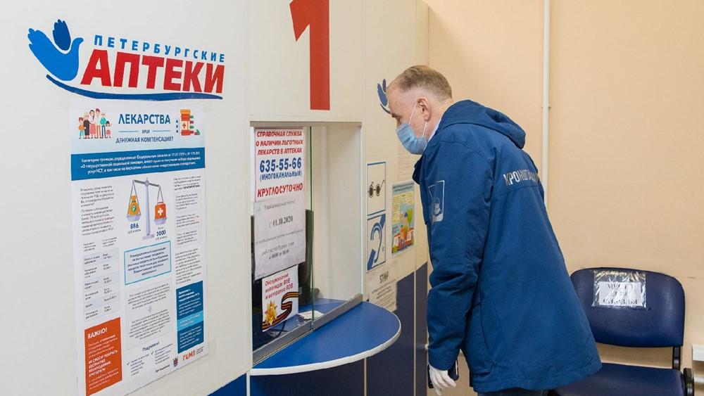Глава Кронштадтского района разбирается с поставками в аптеки лекарств для льготников