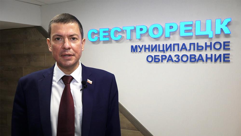 Муниципальный совет определил бюджет города Сестрорецк на предстоящий 2021 год
