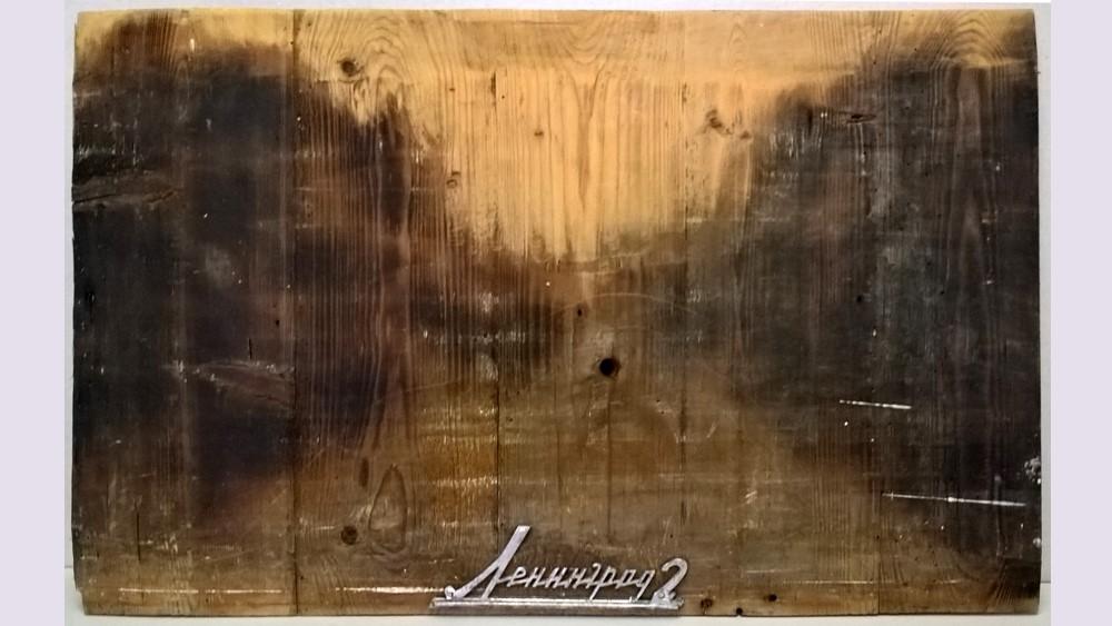 В Музейном комплексе в Разливе открывается выставка Юрия Штапакова «Небесная линия»