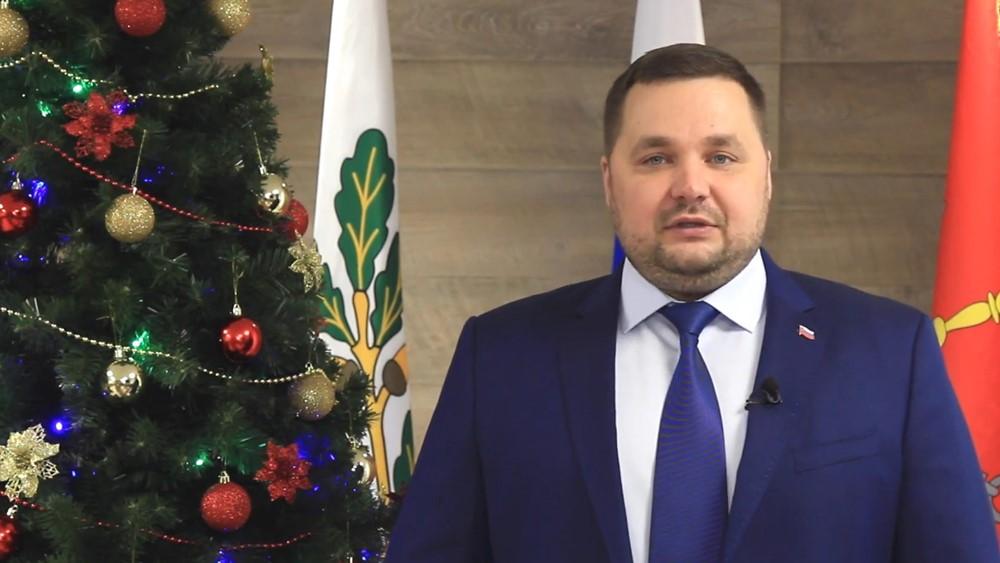 Новогоднее поздравление 2021   Андрей Иванов