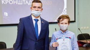 Торжественная церемония «Доброволец Кронштадта – 2020»