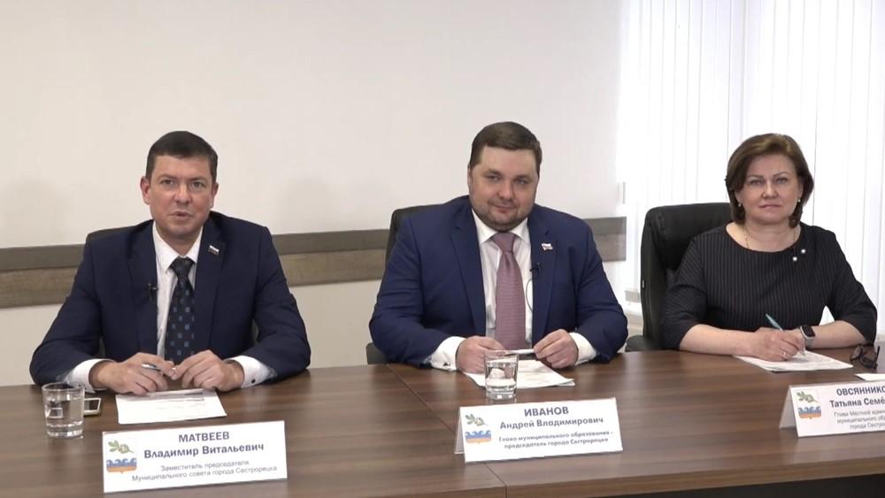 Ежегодный отчет органов местного самоуправления МО города Сестрорецка перед общественностью