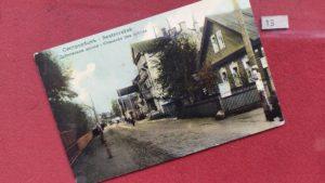 Открылась выставка открыток с видами Сестрорецка и его окрестностей