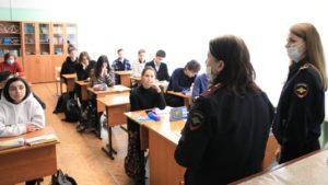 Сотрудники РУВД Курортного района провели в школе урок профориентации