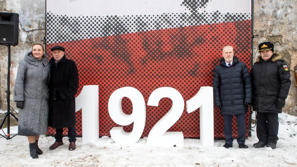 Застывшая история Кронштадтского восстания в экспозициях выставочного проекта