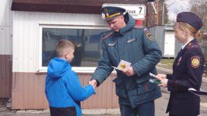 Учащиеся лицея в Зеленогорске вступили в дружину юных пожарных