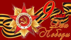В ДК Курортного района пройдут два праздничных концерта