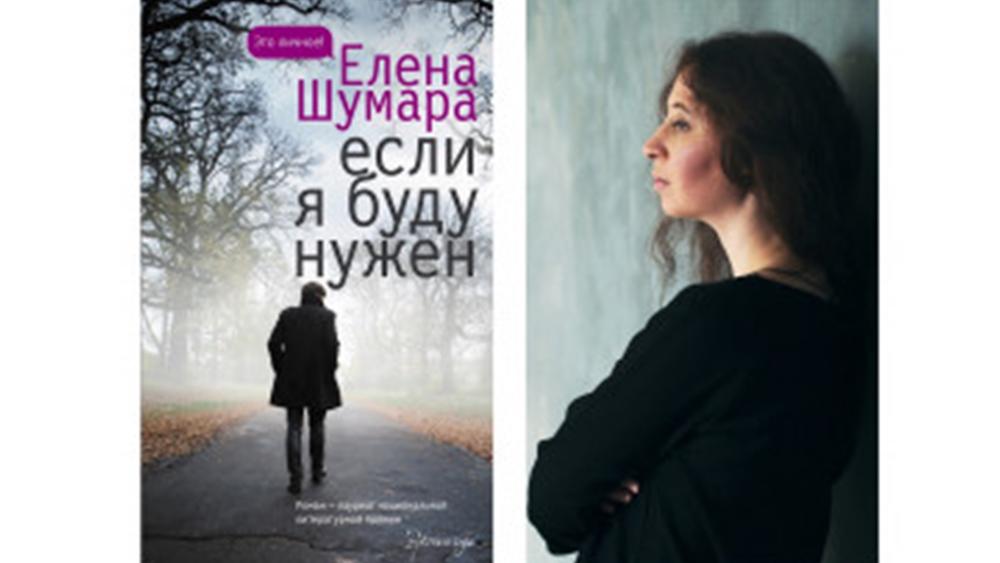 В библиотеке им. С.Михалкова пройдет встреча с лауреатом премии «Рукопись года»