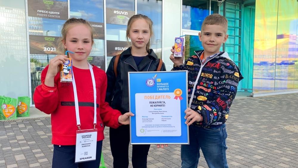 Школьники из Сестрорецка стали победителями конкурса «Большое начинается с малого»