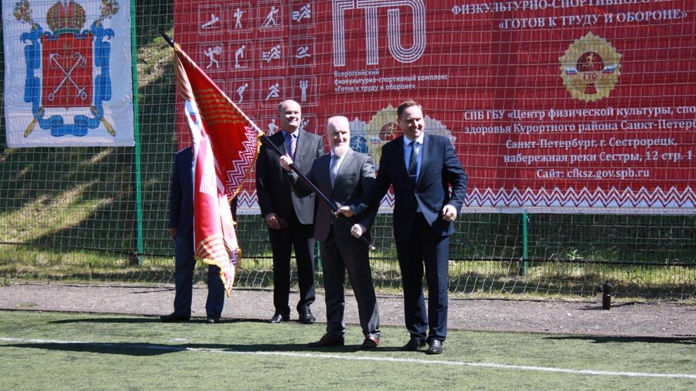 Курортный район передал Кронштадту эстафету и переходящее знамя ГТО