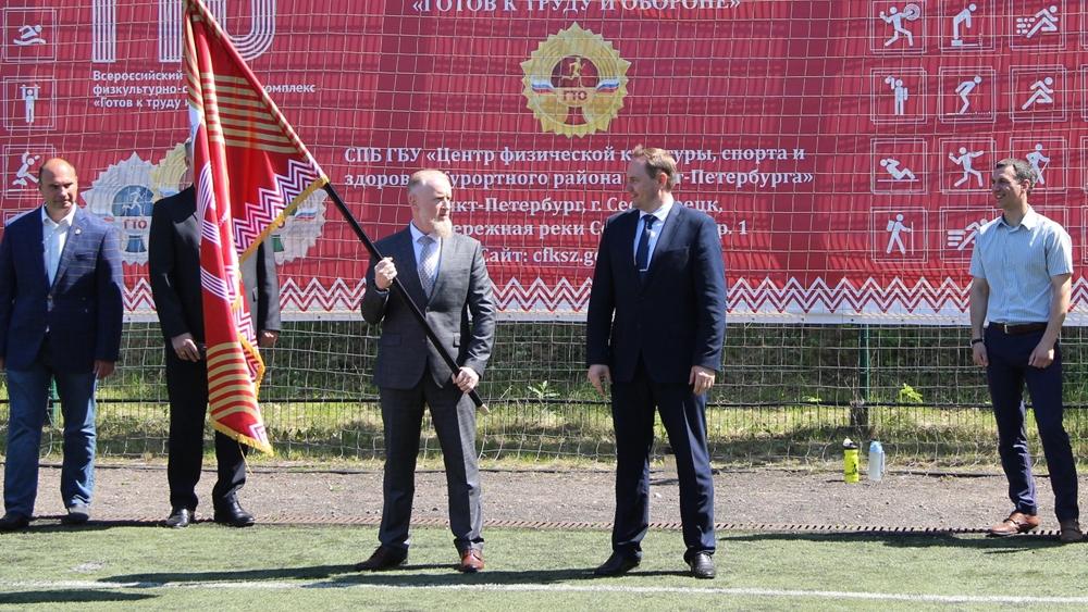 Кронштадтский район принял знамя ГТО на территории сестрорецкой спортивной школы имени Коренькова