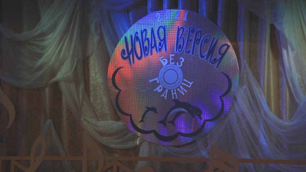 Зеленогорский фестиваль «Новая версия» дополнился еще одним форматом