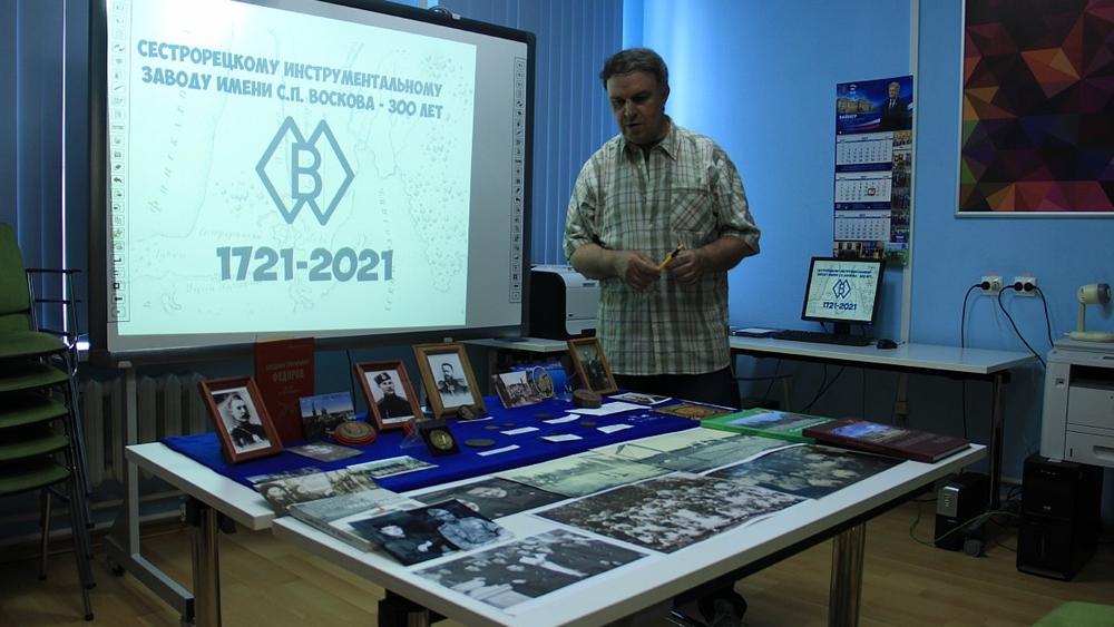 Открылась выставка к 300-летию Сестрорецкого инструментального завода