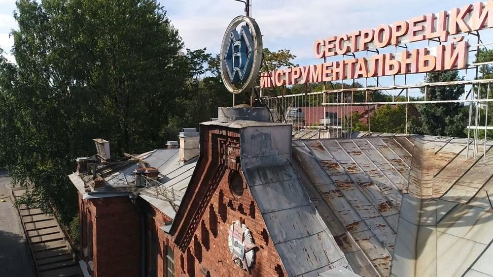Трехсотлетний юбилей Сестрорецкого оружейного и инструментального завода