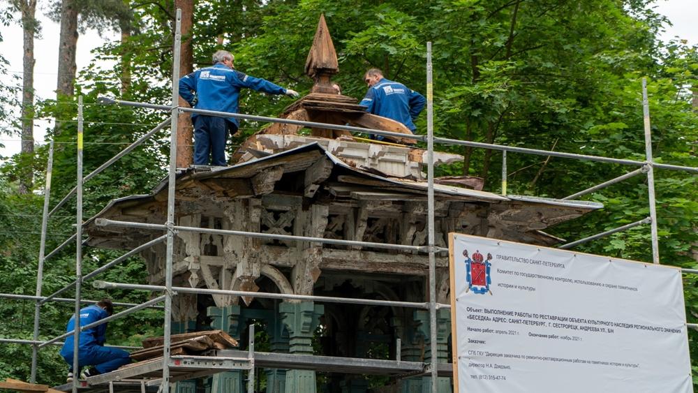 В Сестрорецке реставрируют беседку «Шаляпина»