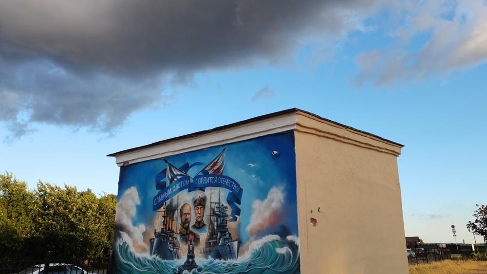 Граффити адмиралов и крейсеров появилось в Кронштадте ко Дню ВМФ
