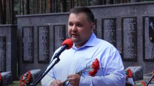 День памяти и скорби в Сестрорецке