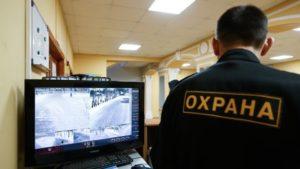Все образовательные учреждения Кронштадта оснащены системами безопасности
