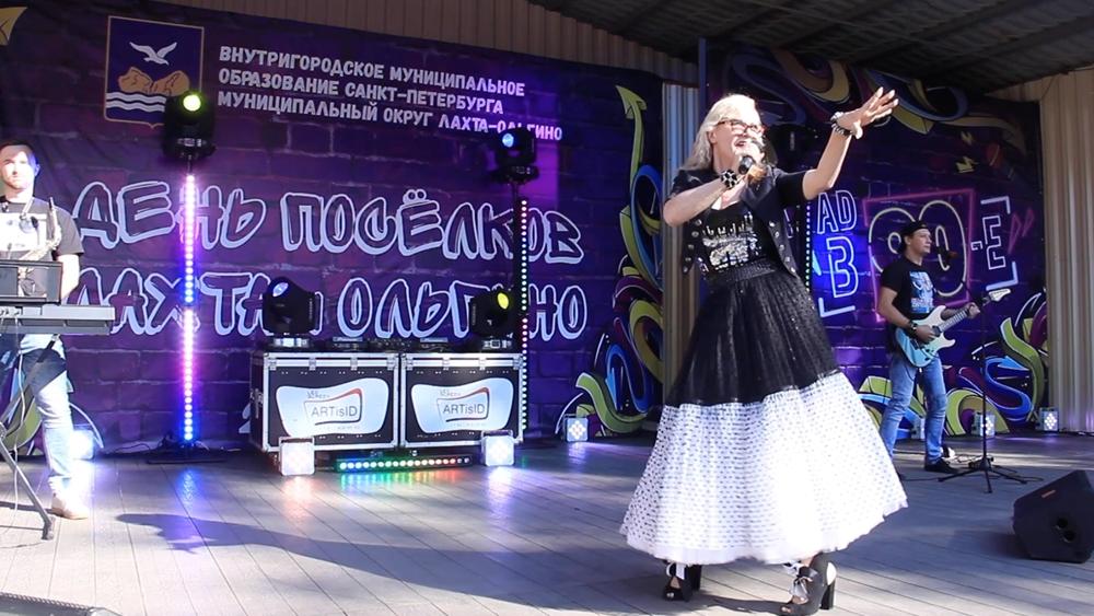 В муниципальном образовании Лахта-Ольгино отпраздновали День поселков