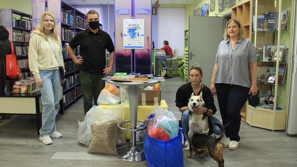 В библиотеке поселка Александровская прошла акция «Книга за корм»