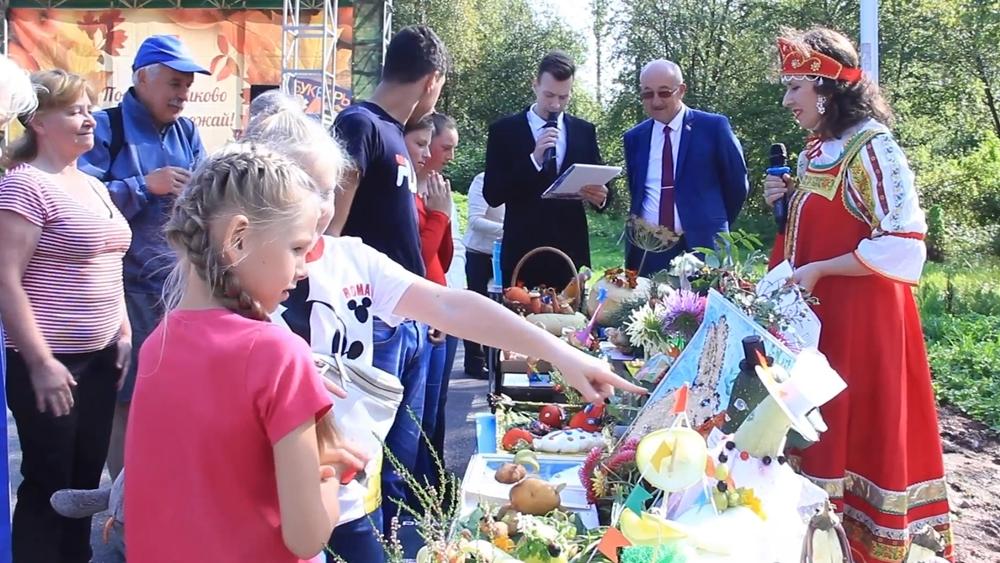 Дети и взрослые отметили праздник «Ушково собирает урожай»