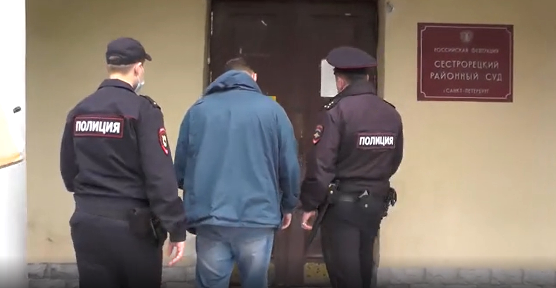 Полиция Курортного района задержала подозреваемых в мошенничестве