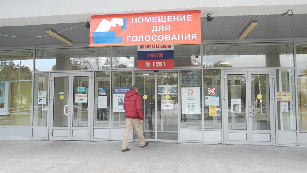 На территории Курортного района работает 36 избирательных участков